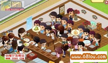 qq餐厅7级最佳摆法_qq餐厅28级最佳摆法_qq餐厅17级最佳摆法