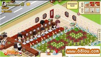 qq餐厅21级最佳摆法_qq餐厅28级最佳摆法_qq餐厅13级最佳摆法