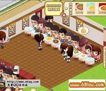 qq餐厅20级最佳摆法_qq餐厅28级最佳摆法_qq餐厅14级最佳摆法