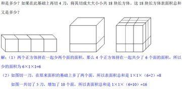 2013小升初试题:北京市上地101中学六年级测试题