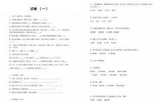 2011中国小学夏季期末考试语文、英语、数学试题汇编